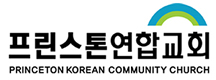 Princeton Korean Community Church